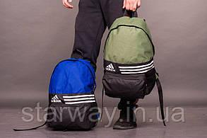 Рюкзак Adidas logo