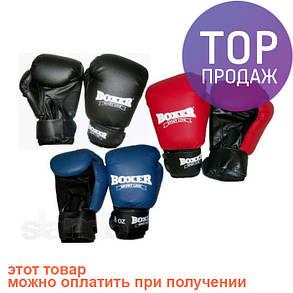 Боксерские перчатки  Boxer КОЖА, фото 2
