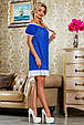 Красивое  летнее  платье 2247 электрик, фото 2