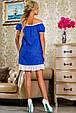 Красивое  летнее  платье 2247 электрик, фото 3
