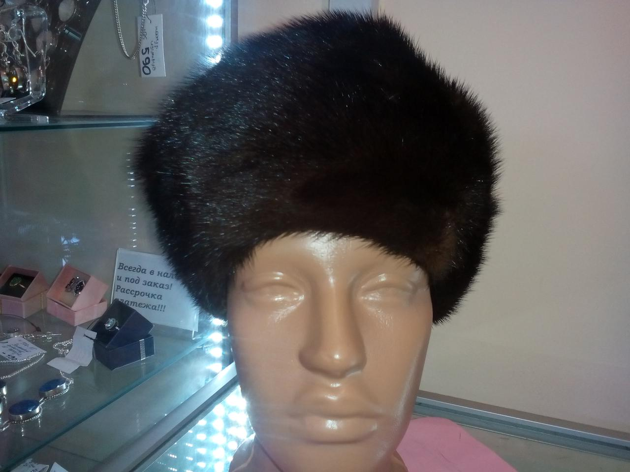 Хутряна шапка з норки.