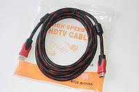 Видео-кабель HDMI-HDMI 3m