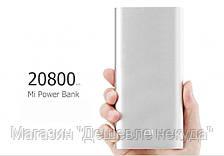Аккумулятор 20800mAh Power Bank, фото 2