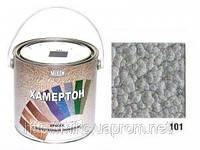Краска с молотковым эффектом MIXON ХАМЕРТОН — 101 3л
