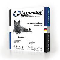 Ошейник Inspector (Инспектор) для кошек 40 см от блох, клещей и гельминтов