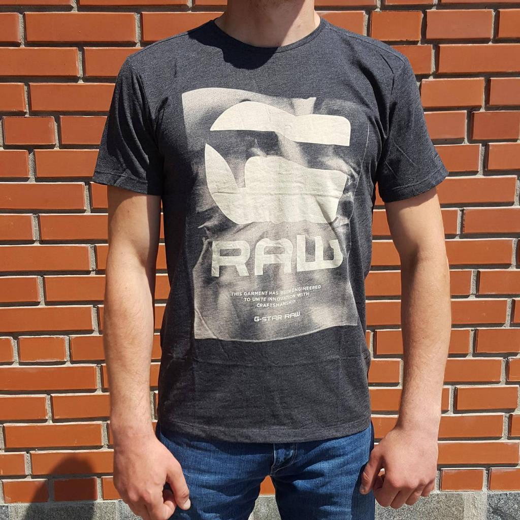 Мужская футболка G-STAR RAW серая