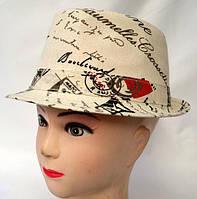 Классная шляпа с надписями