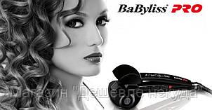 BaByliss Pro Miracurl Автоматическая плойка Стайлер Perfect Curl!Акция, фото 2