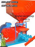 Екструдер кормовой ф-58 для зерновых культур (производительность-110 кг/час), экструдер для кормов 11кВт/380В