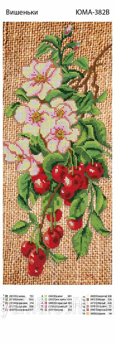 Схема для вышивки бисером панно на атласе Вишни