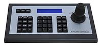 Пульт для управления IP камерами SVS-C110