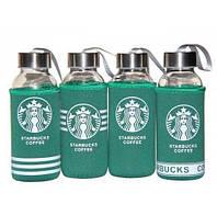 Бутылка c чехлом Starbucks, 420 мл