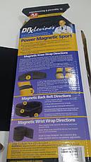 Магнитный пояс Power Magnetic 3-Pack, фото 2