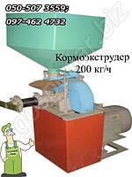Большой кормовой екструдер Ф-65 производительностью - 200 кг/час), экструдер кормовой 18.5 кВт/380В