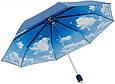 Женский механический двусторонний облегченный зонт FARE (ФАРЕ) FARE5783-oblaka Антиветер, фото 3