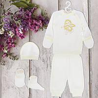Одежда для крестин, для мальчика 68рост, 1848беж.Хлопок-интерлок,в наличии _62_68рост