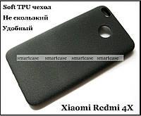 Черный матовый не скользкий Soft TPU чехол бампер для Xiaomi Redmi 4x