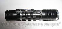 Бюджетный ручной EDC-фонарь Bailong BL-851-1 , фото 3