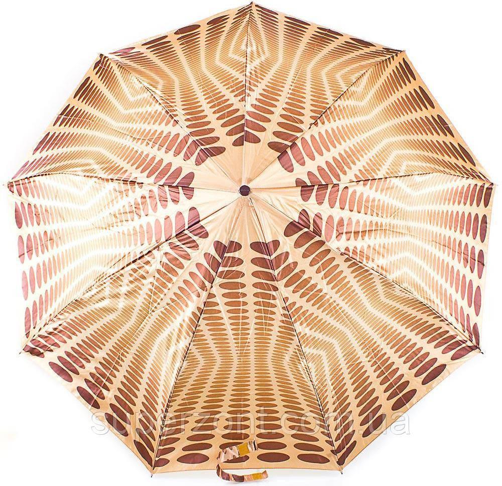 Женский удивительный зонт, полный автомат AIRTON (АЭРТОН) Z3944-21 Антиветер!