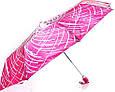 Яркий, женский зонт, полный автомат AIRTON (АЭРТОН) Z3944-16 Антиветер!, фото 2