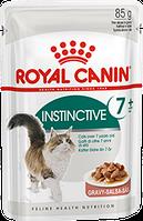 Royal Canin Instinctive 7+ (кусочки в соусе) Консервы для кошек старше 7 лет 85 г