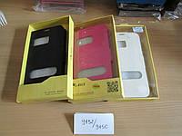 Чехол на Samsung Galaxy Mega 5.8 I9150  , 9152