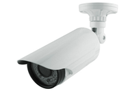 Видеокамера IP  цв. уличная SVS-40BW2,4IP/28-12 POE