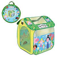 Детская игровая палатка Маленькое королевство Бена и Холли Ben&Holly's Little Kingdom 32771