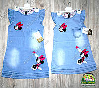 Платье-сарафан джинсовый для девочки с Минни
