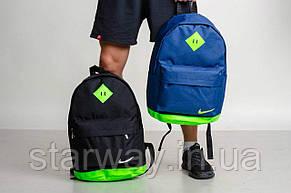 Стильный рюкзак Nike лого