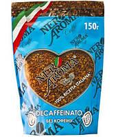 Растворимый кофе Nero Aroma Exotica без Кофеина, 150 г