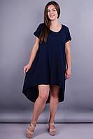 Стефания. Платье с гипюром больших размеров . Синий.