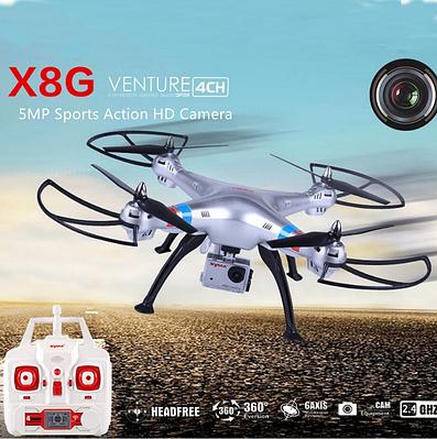 Квадрокоптер Syma X8G с Full HD камерой 8mp