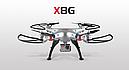 Квадрокоптер Syma X8G с Full HD камерой 8mp, фото 2