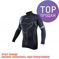 Термобелье футболка Terra Incognita BOREA / футболка мужская