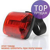 Велосипедный задний фонарь 5 Led 7 функций JZ-108