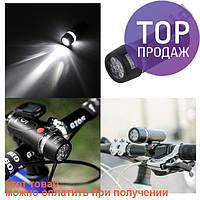 Велосипедный фонарь вело фонарик передний XX-805