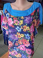 Блуза большого размера цветная.