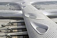 Строительство аэропортов construction of airports