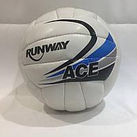 Мяч волейбольный Runway