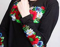 Модная женская вышиванка длинный рукав черная
