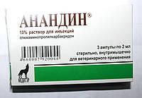 Анандин ин 2мл №3