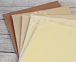 Однотонная польская бязь цвет светло-коричневого капучино №785а, фото 2