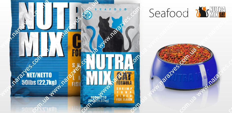 Сухой корм Nutra Mix Seafood 9.07кг