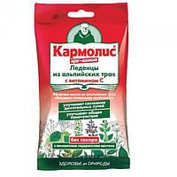 Кармолис Про Актив леденцы с вит.С без сахара 75г (БАД)