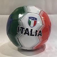 Мяч футбольный Italia