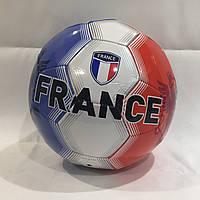 Мяч футбольный France
