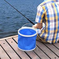 Складное ведро Foldaway Bucket на 9-11 литров, foldable bucket, тканевое ведро, походное ведро!Акция, фото 2