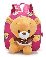 Рюкзак детский Little Bear