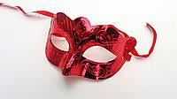 Карнавальная маска  красный металик